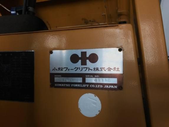 IMG_2083.JPG