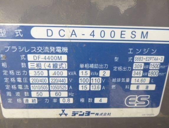 D-17.JPG