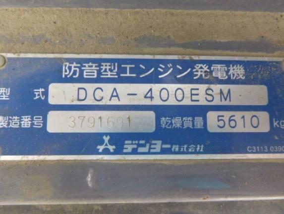 D-16.JPG