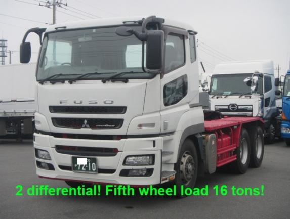 Mitsubishi Fuso Trailer Head1.jpg